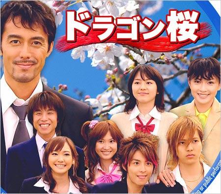 ドラゴン桜が16年ぶりに復活!!桜木が大学入試の転換期に伝えたいこととは?