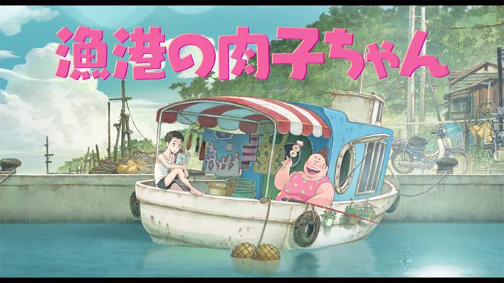 明石家さんまが初プロデュースの作品で大竹しのぶが主人公を演じる映画とは?